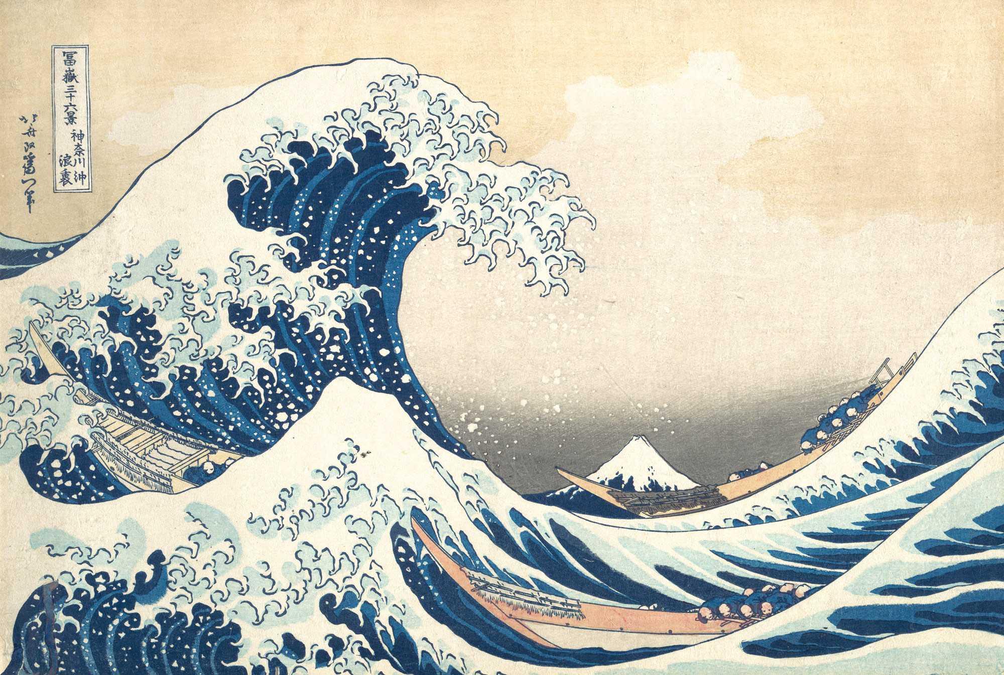"""The Great Wave off Kanagawa"" by Katsushika Hokusai. Photo by The Metropolitan Museum of Art"